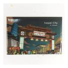 【收藏天地】台灣紀念品*創意特色磁鐵 - 饒河夜市 /  旅遊 紀念品 手信 景點