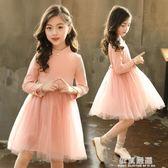 洋裝-女童秋季連身裙新款洋氣寶寶純色打底裙兒童裝韓版長袖公主裙 依夏嚴選