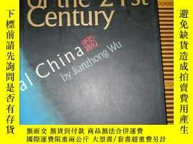 二手書博民逛書店THE罕見LIBRARY OF THE 21 ST CENTUR