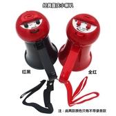 喇叭Mini喊話器手持迷你喊話器袖珍折疊小喇叭導游擴音器接親小喇叭 貝芙莉