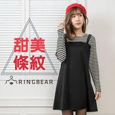 長袖上衣--簡約可愛風格條紋圓領假兩件吊帶裙長版A字上衣(黑L-3L)-X272眼圈熊中大尺碼