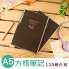 珠友 NB-25361 A5/25K 方...