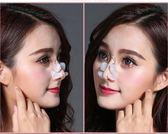 鼻子增高器縮小鼻翼挺鼻瘦鼻翹鼻美鼻夾矯正高鼻梁增高器美鼻神器