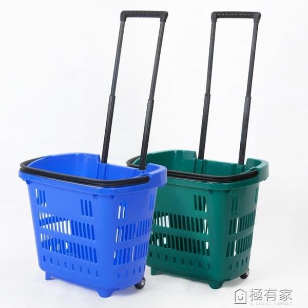 超市購物籃拉桿帶輪手提籃 野餐籃子買菜塑料筐購物車 兩輪菜籃子 ATF 極有家