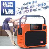 廣場舞音響便攜式小型迷你戶外播放器移動手提音箱重低音炮YYP   蜜拉貝爾