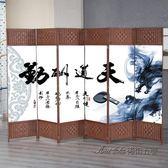 酒店時尚簡約摺疊移動屏風布藝現代中式玄關茶館臥室客廳辦公隔斷CY 後街