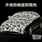 磁铁固定式汽车遮阳帘内用遮光板车窗防晒布隔热挡磁吸小车侧窗帘【小檸檬3C】