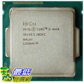 [106玉山最低網 裸裝二手] Intel/英特爾 i5 4460 1150針 適合H81 H87 b85 Z87 Z97 主流CPU