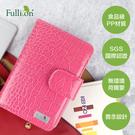 Fullicon護立康-7日漆皮時尚保健盒 隨身盒 收納盒 藥盒葯盒