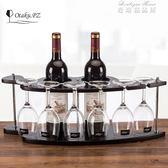 紅酒架子 木制酒架紅酒架創意歐式葡萄實木酒架酒杯架倒掛酒柜擺件igo 麥琪精品屋