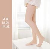 打底褲女 日本茉尋 光腿神器女春裸感 超自然加絨肉色打底褲【快速出貨八折鉅惠】