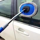 汽車拖把 洗車拖把伸縮不掉毛干濕兩用不傷汽車加長柄刷子高檔軟毛洗車神器