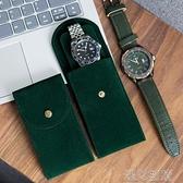 手錶收納綠鬼手錶收納包便攜手錶袋旅行腕錶袋保護袋絨布錶盒單個收納盒子 【快速出貨】