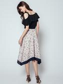 秋冬8折[H2O]絲巾印花不對稱設計中長裙 - 綠/黑/粉白色 #9632001