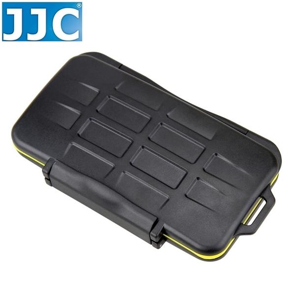 又敗家@JJC六張SD卡三張CF記憶卡儲存盒MC-SD6CF3,CF卡收納盒CF卡保存盒SD保存盒SD儲存盒