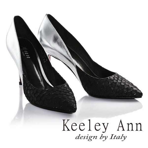 ★零碼出清★Keeley Ann人魚公主鱗片造型拼接OL真皮尖頭細跟鞋(銀色)-Ann系列