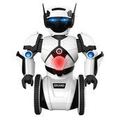 智慧機器人玩具 唱歌跳舞對話聲控遙控兒童男孩電動平衡 WD