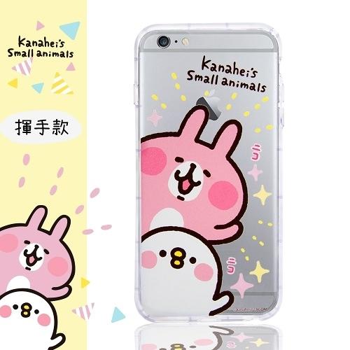 【卡娜赫拉】iPhone6/6s Plus (5.5吋) 防摔氣墊空壓保護套(揮手)