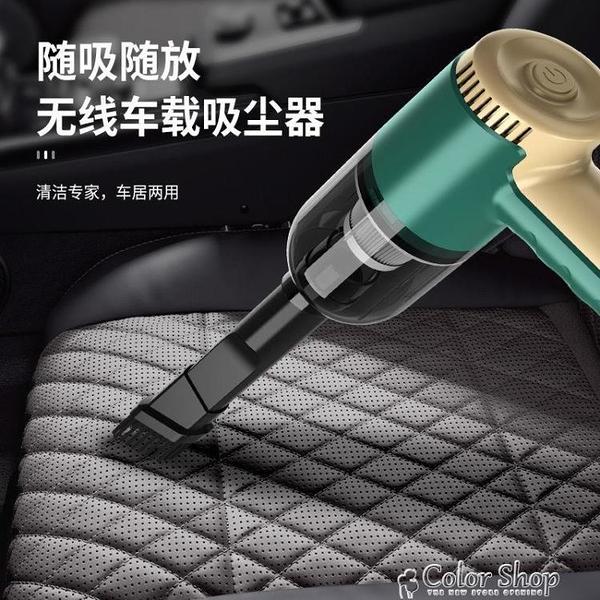 車載吸塵器無線充電汽車用專用家用大功率吸力車內小型迷你手持式 快速出貨