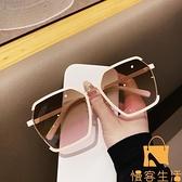墨鏡韓版氣質金屬半框太陽鏡女圓臉防紫外線旅行遮陽鏡【慢客生活】