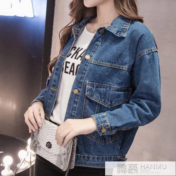 牛仔外套女春季2019新款潮韓版學生寬鬆bf薄款夾克衫秋裝短款上衣 韓慕精品