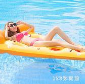 游泳浮床充氣披薩浮排成人游泳圈家加大坐騎水上浮床水上充氣玩具 LH6865【123休閒館】