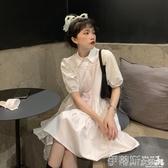 polo洋裝小個子POLO領娃娃裙夏季2020新款氣質顯瘦可鹽可甜白色連身裙女裝 伊蒂斯