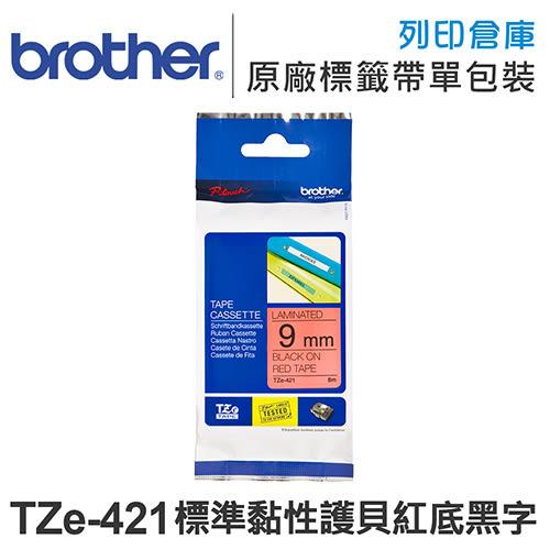 Brother TZ-421/TZe-421 標準黏性 護貝系列 紅底黑字 標籤帶 (寬度9mm) /適用 PT-9700PC/PT-9800PCN/PT-2700