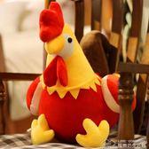 可愛小雞年吉祥物生肖大公雞毛絨玩具公仔布娃娃玩偶年會新年禮品 居樂坊生活館YYJ