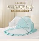 蚊帳嬰兒蚊帳罩可折疊bb小孩寶寶嬰兒床通...