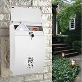 固盾信箱郵箱室外防雨歐式別墅304不銹鋼信報箱戶外掛牆帶鎖