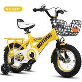 兒童自行車3歲寶寶腳踏車2-4-6歲單車6-7-8-9-10歲男孩女孩童車igo  莉卡嚴選