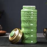 陶瓷保溫杯 景德鎮雙層陶瓷保溫杯高檔禮品杯泡茶水杯辦公杯便攜陶瓷杯子 晶彩