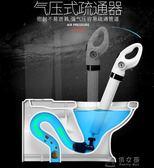 下水道疏通器捅馬桶吸工具廁所管道堵塞一炮通高壓氣廚房家用神器 俏女孩