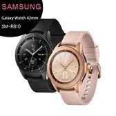 【售完為止】SAMSUNG Galaxy Watch 42mm 內建GPS藍牙超強防水長效電力專屬手錶SM-R810(0.75G/4G)