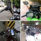 papago x3 x5 x7 m8 v600 r5800r5890r6000 r6100r6600r6300 h5600gps 單車導航單車環島機車衛星導航架