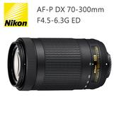 Nikon AF-P DX NIKKOR 70-300MM F/4.5-6.3G ED  國祥公司貨