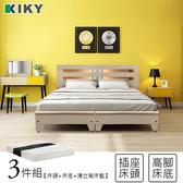 【KIKY】宇多田機能型內崁燈光床組-雙人5尺(床頭片+床底+獨立筒)胡桃色