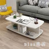 北歐簡約現代茶幾 簡易茶桌餐桌兩用 小戶型移動時尚創意茶幾方桌 js5381『miss洛羽』
