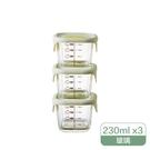 樂扣樂扣 LockLock 寶寶副食品耐熱玻璃調理盒230ml三入組-正方形(薄荷綠)
