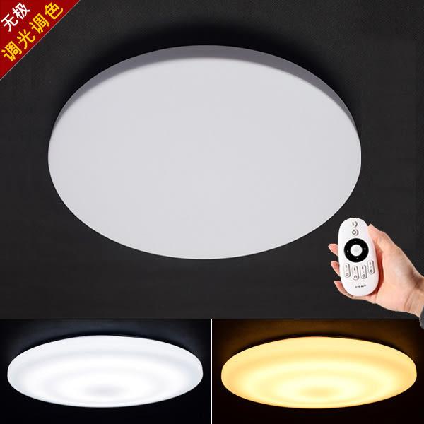 定制吸頂燈 超薄圓形臥室吸頂燈調光調色110v可用 BLNZ 免運