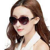 太陽鏡女士潮2018韓版墨鏡防紫外線圓臉偏光JA2052 『美鞋公社』