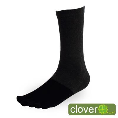 Clover甲殼素&冰涼紗抑菌吸排健康五指襪3/4襪(共3色)