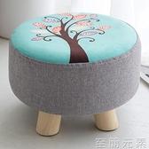 家用凳子 實木腳換鞋凳時尚布藝穿鞋凳軟面圓凳矮凳沙發凳小板凳