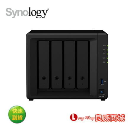 Synology 群暉 DS918+ 網路儲存伺服器 DS918-Plus