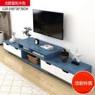 電視櫃現代簡約茶幾北歐小戶型簡易客廳實木...