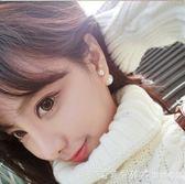 雙面珍珠耳釘女前後大小日韓版時尚耳環氣質防過敏耳飾品 漾美眉韓衣