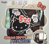 車之嚴選 cars_go 汽車用品【PKTD007B-14】Hello Kitty 凱蒂貓圖案 車用遮陽窗簾 68x52cm(2入) 黑色