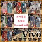 浮雕花朵貓咪|Vivo Y17 Y12 Y15 Y19 Y20 Y20s Y50 文藝花朵腕帶 影片支架 追劇 可愛圖案 手機殼 軟殼