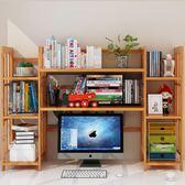 書架簡易桌 桌面學生用書桌 (8kg)收納置物架 多層實木小書架竹桌上小型 降價兩天